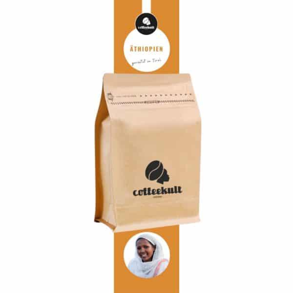 coffeekult kaffeerösterei innsbruck äthiopien kaffeebohnen arabica