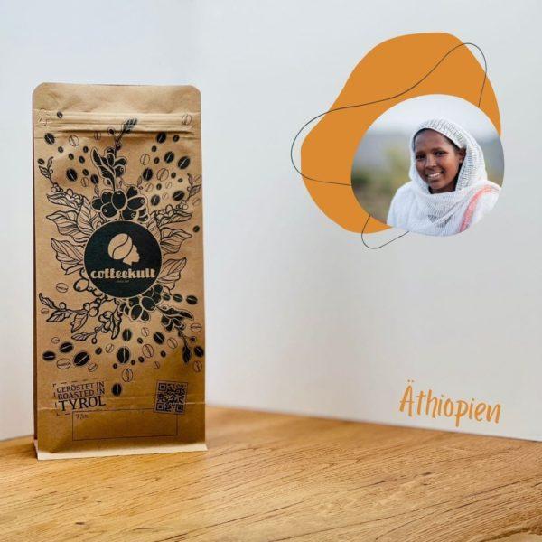 coffeekult aethiopien